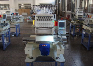 China DM1201 Single Head Embroidery Machine with 12 Needles 450x330mm / 540x375mm supplier