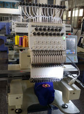 China Touch Screen Cap Embroidery Machine supplier